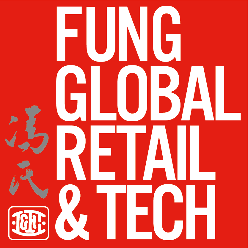 Fung Global Retail & Tech